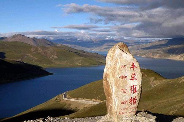Beautiful Yamdrok Lake Tibet